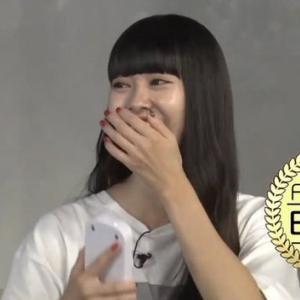 田口華さんPerfumeクイズで優勝してKING OF Perfumeに