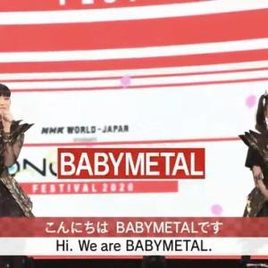 BABYMETALが「NHK WORLD-JAPAN presents SONGS OF TOKYO」でトーク披露