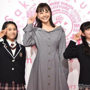 野中ここな・白鳥沙南・松井愛莉さんがさくら学院デビュー当時の思い出やミュージアムのみどころを語る(動画)