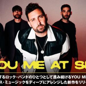 UKロック「YOU ME AT SIX」のメンバーがBABYMETALを語る