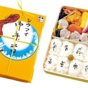 田口華さんが崎陽軒のシウマイ弁当を堪能