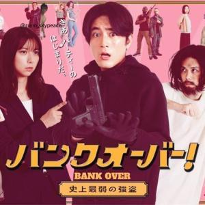森ハヤシさんが脚本のドラマ『バンクオーバー』について語る(動画)