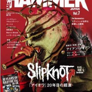 『METAL HAMMER JAPAN』ベビメタ特集は本家記事の一部分