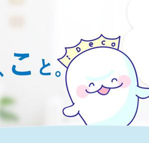 iDeCo(イデコ)の投資経過~10月末