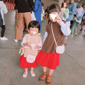伊藤園工場祭