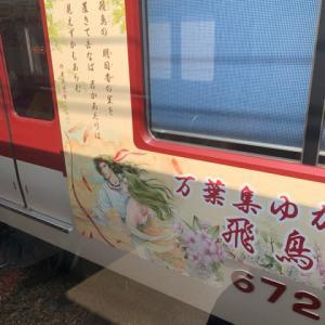 奈良県保育所 出張