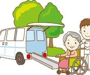 車椅子で病院に行くときは介護保険タクシーが便利
