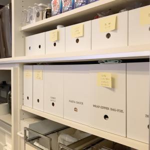 【キッチンの収納】新たに買った無印良品PPファイルボックスを全部棚にセットしたら合計30個になった件