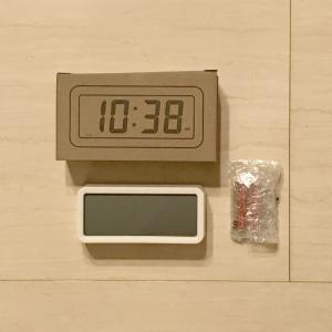 【無印良品のデジタル時計口コミ】期間限定値下げで時計の買い替え。大音量アラームがやけに小さい件