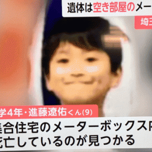 【埼玉小4男児殺害動機】逮捕された32歳義父「実の親じゃないと言われ腹が立った」