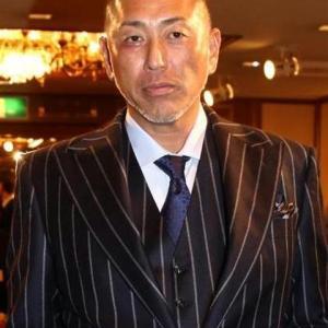 【新監督】清原和博さん…薬物治療がんばってるらしい