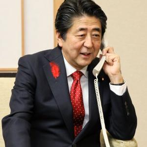 【かつら超えた】安倍首相、通算在任日数で史上最長 桂太郎に並ぶ