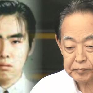 【元次官長男殺害】熊澤英一郎さん、デブで風呂に入らず周囲には異臭…AVの騒音ゴミ、ゲロで近所に迷惑をかけていた