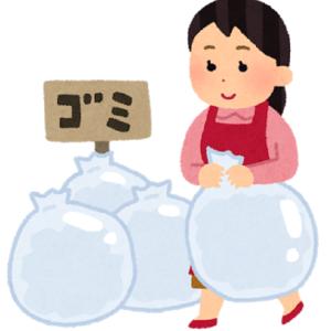 【富山】ベトナム人一時利用制限 『ごみ大量放置』…しかし国籍による使用制限は「やり過ぎ」の声