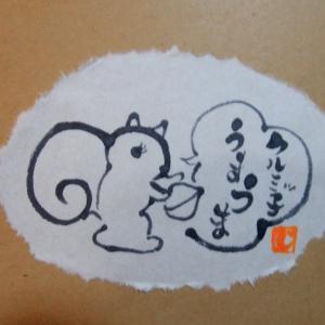 鎌倉紅谷のクルミッ子が好きでたまらない