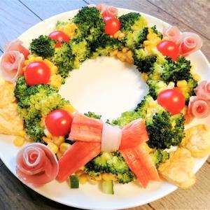 我が家でクリスマスパーティをしました♪リース型のサラダ頑張って作りました。