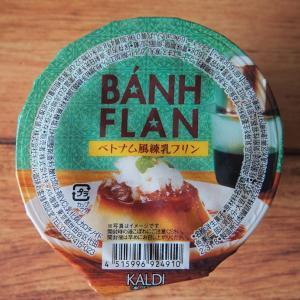 カルディのベトナム風練乳プリン&つまみ細工のバックチャーム出来上がりました♪