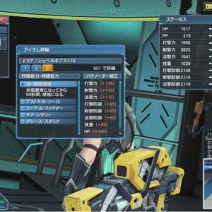 【強力】ユニット対応のS級特殊能力「S6:癒蝕頑強」「S7:攻撃上昇」「S8:舞空の援」について