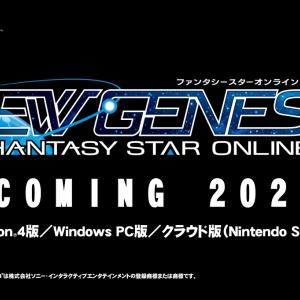 【新作】『PSO2:NGS』2021年始動!&発表記念キャンペーン!