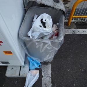 【リサイクルBOX】