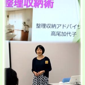千葉県松戸市の講座講師