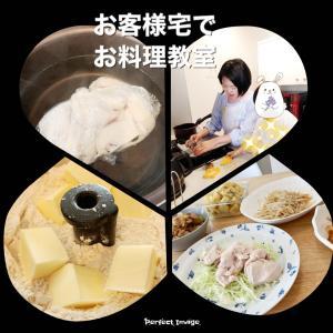 幸せ時間❤️出張お料理教室