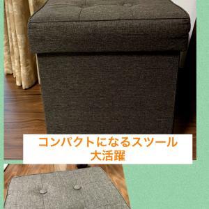 2千円で収納、使い心地満点です〜整理収納アドバイザーおススメ品〜