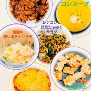美味しい簡単料理講座開催しました