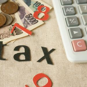 気になるお金のセミナー 税金について勉強しました。