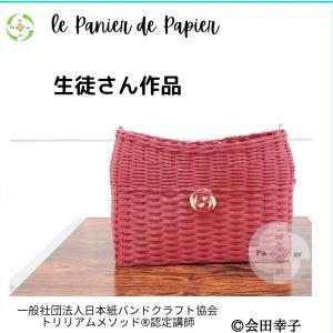 【生徒さん作品】引き返し編みが入ったポシェット