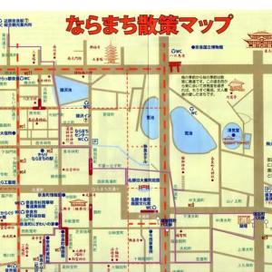 奈良町地蔵巡り③十輪寺から中新屋町地蔵堂まで