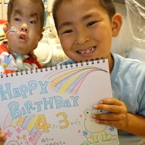 Happy birthday 4歳3ヶ月♪