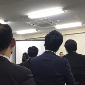 弁護士会との勉強会