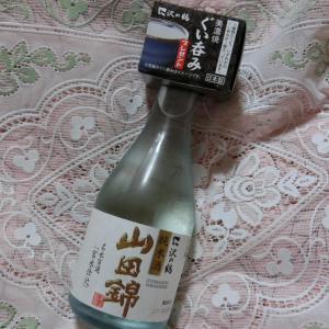 【独女と酒】コンビニで買える日本酒「美濃焼ぐい呑み付・沢の鶴」がお得に美味い!
