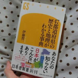 【日本生存戦略】日本経済活性:日本人が日本を楽しむことで内需拡大☆はじまりの1冊