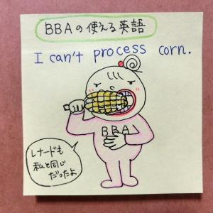 【実用的英会話フレーズ】「私はトウモロコシを消化できない」~ビッグバン☆セオリーより
