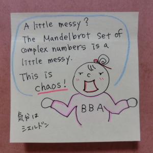 【BBA使える英語フレーズ】議論には定義の認識を共有が大事!~messy or chaos