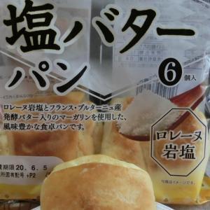 【BBA晩酌】ワインに合うパン研究~パスコ ゆめちから入り塩バターパン 程よい塩味で優しい
