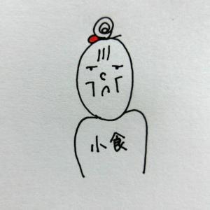 【140才まで生きるBBA】東洋医学で健康管理:病につながる食生活の乱れ(飲食失節)