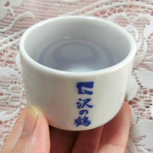 【日本酒飲もう】欲しかった酒器・きき猪口~「沢の鶴」夏のおすすめセットのおまけでゲット☆