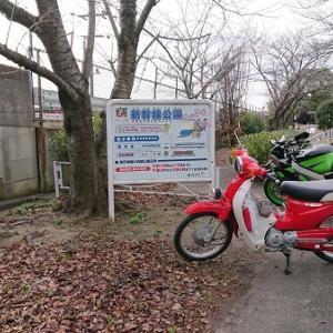 新幹線公園とハンターカブ