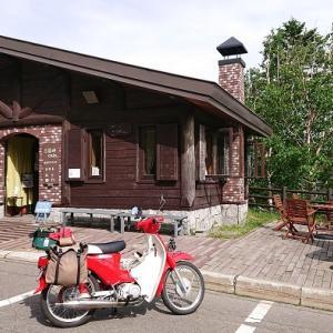 北海道ツーリング 2021 ③-2