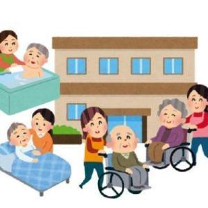 高級老人ホームでの介護はきつい