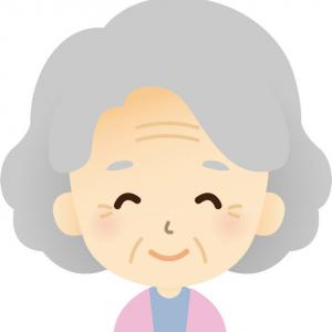 義理の祖母との思い出
