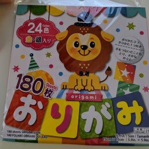 100円ショップで買える!子供が楽しめる三種の神器!!