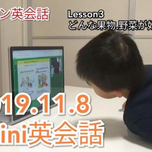 【YouTube】オンライン英会話4回目
