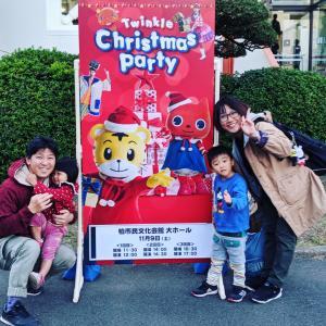 【YouTube】しまじろう英語クリスマスコンサートに行ってきました!
