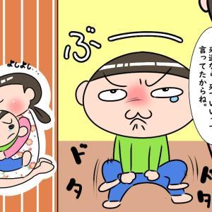 【YouTube漫画】父との約束