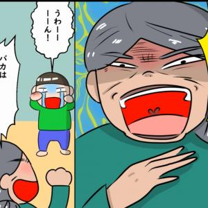 【YouTube漫画】田舎の姑