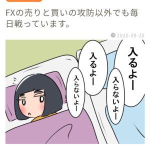 【お仕事】ご依頼頂いた四コマ漫画